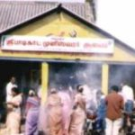 Bodyguard Muneeswaran Temple Timings