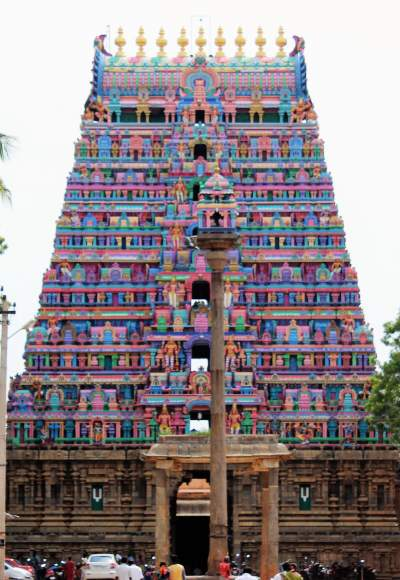 Srimushnam Varaha Swamy Temple Timings