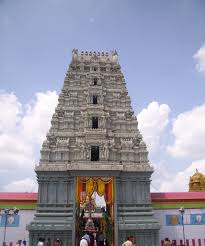 Narayanpur Balaji Temple Timings
