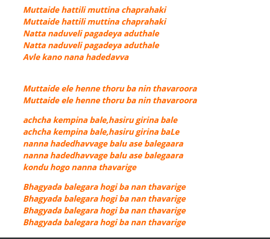 Bhagyada Balegara Lyrics in English