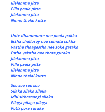 Dimaak Kharaab song Lyrics in English