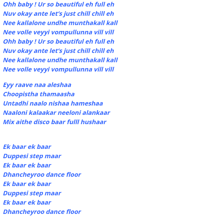 Ek Baar Song Lyrics in Telugu