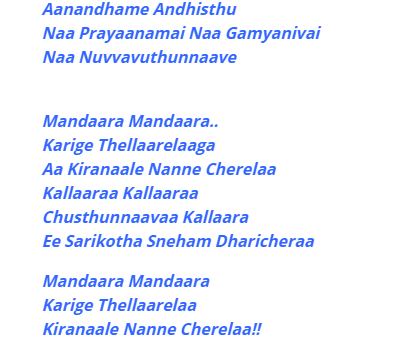 Mandara Mandara Song Lyrics in English