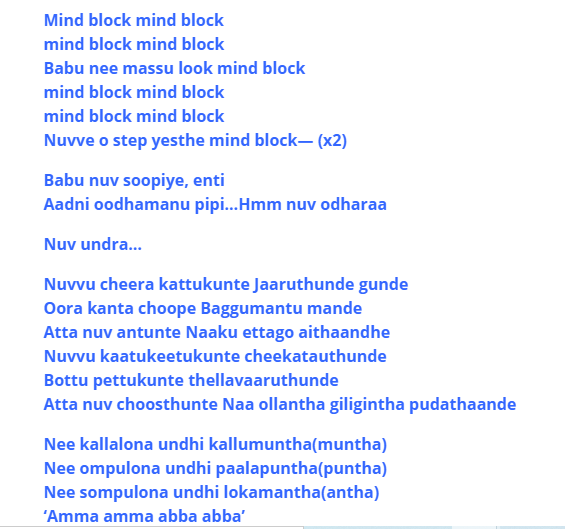 Mind Block Lyrics in English