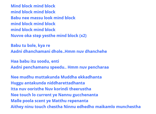 MindBlock Lyrics