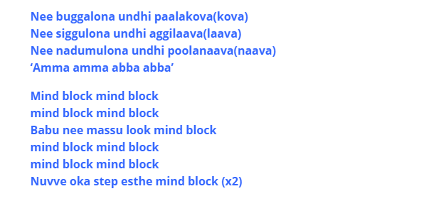MindBlock Song Lyrics