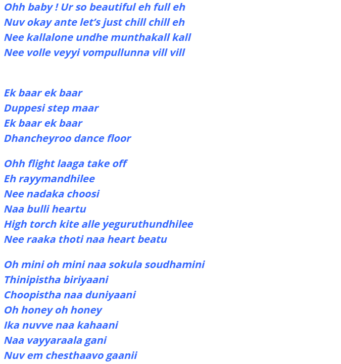 ek baar song lyrics in english