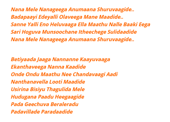 nana mele nanage ega lyrics in kannada
