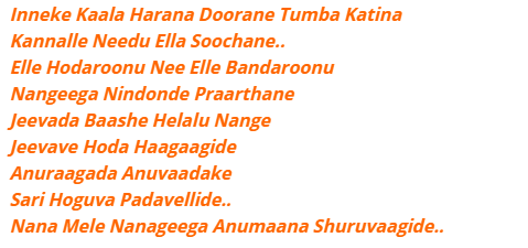 nana mele nanageega lyrics in English