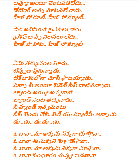 oo bava lyrics