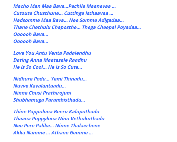 oo bava song lyrics in english