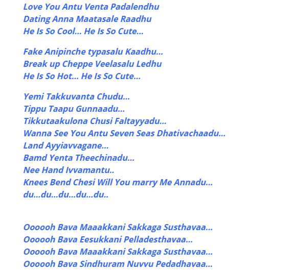 oo bava song lyrics