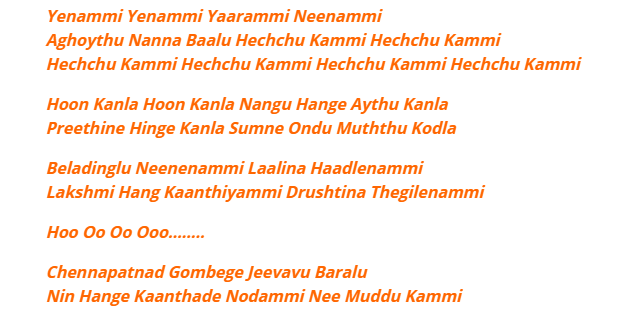 yenammi yenammi song lyrics in english