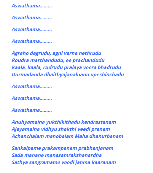 Ashwathama Title Song Lyrics in English