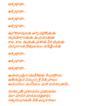 Ashwathama Title Song Lyrics