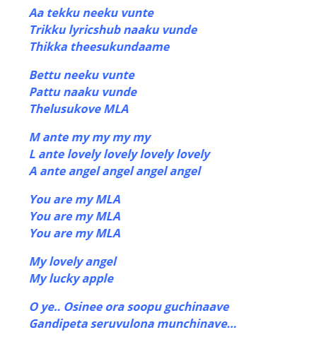 You are My MLA Song