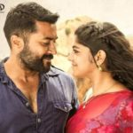 Pilla Puli Lyrics