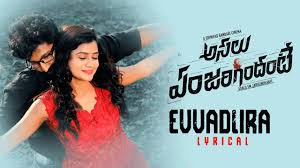 Evvadura Song Lyrics