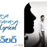 Manasa Manasa Lyrics Most  Eligible Bachelor