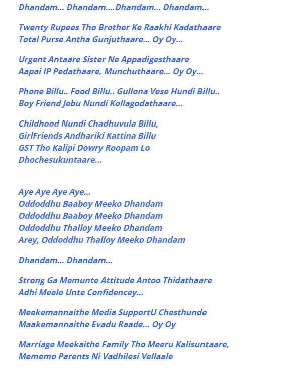 Meeko Dhandam Lyrics