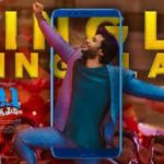 Single Kingulam Lyrics