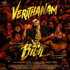 Verithanam Lyrics