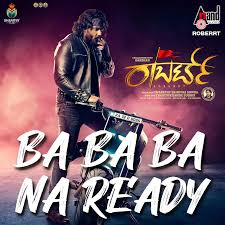 Ba Ba Ba Na Ready Lyrics