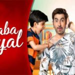 Baba Dayal Lyrics