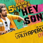 Hey Song Valiyaperunnal Lyrics