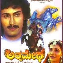 Hrudaya Samudra Kalaki Lyrics in English