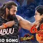 Karabu Song Lyrics