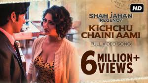Kichchu Chaini Ami Song Lyrics