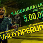 Labbaikkallah Song Lyrics