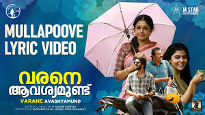 Mullapoove Lyrics