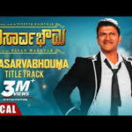 Natasaarvabhowma Title Song Lyrics