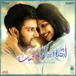 Neene Yendigu Song Lyrics