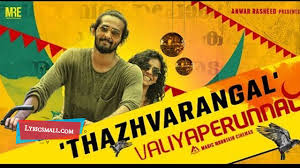 Thazhvarangal Song Lyrics