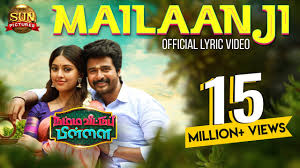 Namma Veetu Pillai all Song Lyrics