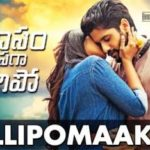 Vellipomake Song Lyrics