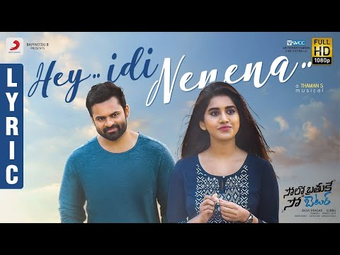 Hey Idi Nenena Song Lyrics In Telugu