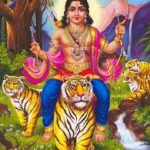 Ayyappan 108 Saranam In Tamil Pdf Download
