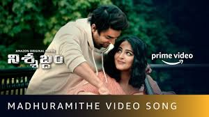 Madhuramithe song lyrics