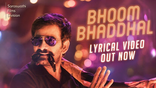 Bhoom Bhaddhal Lyrics in Telugu