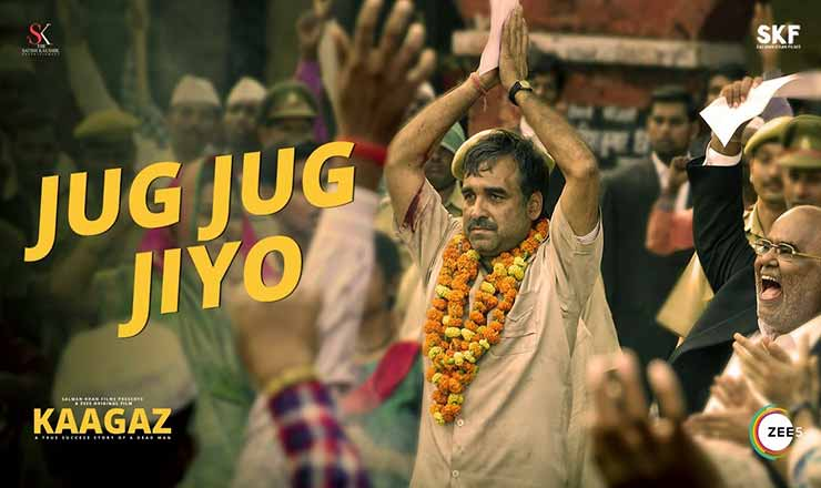 Jug Jug Jiyo Lyrics