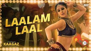 Laalam Laal Song Lyrics