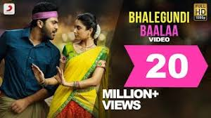 Balegundi Bala Lyrics