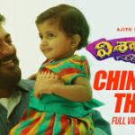 Chinnari Thalli Song Lyrics in Telugu