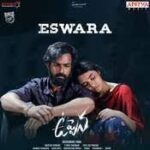 Eswara Song Lyrics Telugu