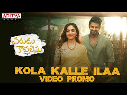 Kola Kalle Ila Song lyrics