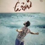 Ninne Naa Ninne Song Lyrics